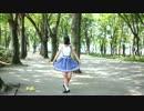 【初投稿】バンバンブー☆【踊ってみたかった】