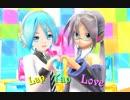 【第15回MMD杯本選】二人のLap Tap Love