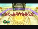 最強のクソゲー仮面ライダーサモンライド!ゆっくり縛りプレイ第16話