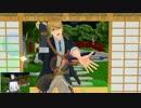 【MMD刀剣乱舞】 セコム動画を別角度から見てみよう