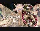 【sachiko】宇宙の王者!ゴッドマーズ【カバー曲】