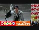 OGC第1回 鉄拳7対戦会②
