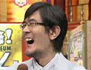 堀潤のウソは許さん 第82回 8/8放送