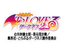 ToLOVEる-とらぶる-ダークネス 2nd 第6話