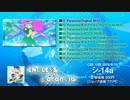 【C88】ENDLESS Of Paranoia クロスフェード 【東方ボーカルアレンジCD】
