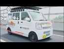 SUZUKI エブリイ「機能紹介」篇 thumbnail