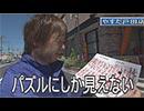 デッド オア アライブ 第394話(1/4)