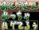【ホラゲ実況】祟りになんか屈しない! 第四.五夜+おまけ【明美譚】