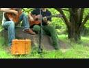【となりのトトロ】「風の通り道」をギターで弾いてみた