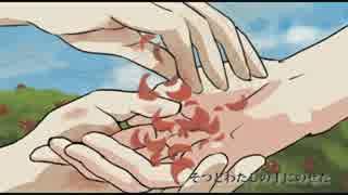 【夫婦で】 siGrE 歌ってみた 【瀬名秋&コトリル】 thumbnail