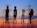 【おだてCoC】CALLING【鶴丸視点】#1