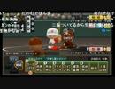 【ch】パワプロ2014栄冠ナイン~ほんとに最終回~ part29