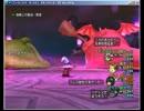 【DQX】試練の門やまたのおろちのソロサポ(自魔、魔1僧2)