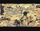 海外の反応 原爆投下後の広島のカラー映像に世界が衝撃!