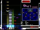 【DTXMania】PCE版「エメラルドドラゴン」ラスボス曲(難易度3段階)