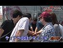 我武者羅-激闘2day's- 【第5戦目・#3】