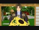 【MMD刀剣乱舞】刀剣男士が花束をくれるだけ【おだて組】