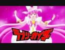 【MAD】ラブリーカイザーのテーマ~FINAL Ver.2.0~