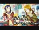 【ニコカラHD】【ラブライブ!】輝夜の城で踊りたい(JOYSOUND音源)[高画質]