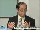 防人の道 今日の自衛隊 - 平成27年8月12日号