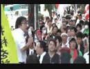 日本人として勇気が出る伝説のスピーチ【桜井誠】