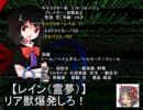 【東方卓遊戯】ゆかりんがスパロボTRPGやるみたいですⅧ-1【MGR】