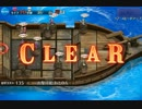 千年戦争アイギス 死霊の船と提督の決意:荒海の魚群【☆3×銀以下】