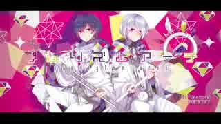 【夏コミ2015】プレリズムアーチ-XFD-【そらる×まふまふ】
