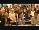 8/13:平和安全法制の早期成立を求める国民フォーラム記者会見1
