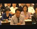 8/13:平和安全法制の早期成立を求める国民フォーラム記者会見2