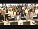 8/13:平和安全法制の早期成立を求める国民フォーラム質疑応答5