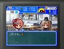 【艦これ×パワプロクンポケット】カンコレクンポケット【航改二】