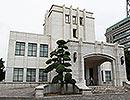 防衛省、市ヶ谷記念館公開=東京裁判、三島由紀夫自決の舞台