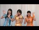 『Gacharic Spin/WINNER』NGC専用MV企画 レクチャー動画