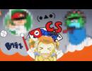 ロボットガールズZプラス 第4話「進撃! ガールズ軍団!」