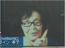 【言いたい放談】12年目の夏、さらば戦後保守[桜H27/8/14]