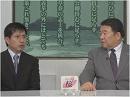 【直言極言】谷田川惣氏と共に語る、憲法と天皇[桜H27/8/14]