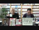 小泉進次郎さんの取材をした記者さん。ご苦労ですね~。|第153回 週刊誌欠席裁判(生放送)その2