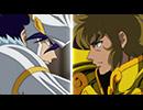 聖闘士星矢 黄金魂-soul of gold- 第6話「突入! ユグドラシルの7つの間」