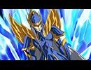 聖闘士星矢 黄金魂-soul of gold- 第8話「バルドル! 神に選ばれし男」