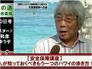 国防・防人チャンネル-今週のダイジェスト・平成27年8月15日号