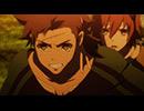六花の勇者 第七話「二人の理由」 thumbnail