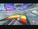 【BFXX】マリオカート8大会ザ・ファーストグランプリ【決勝】