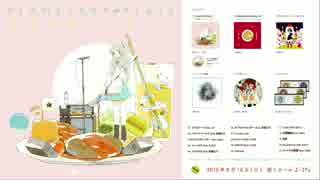 【C88】 PLANETARY PLATE (プラネタリプレート)【クロスフェード】