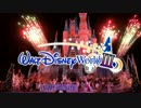 Walt Disney Worldへの旅Ⅲ Part1