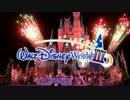 Walt Disney Worldへの旅Ⅲ Part1