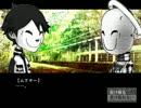 【排気ガスサークル】仮面と電車、夢の先へ Part.17【実況プレイ】