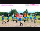 【なまらいぶ!】夏色えがおで1,2,Jump!【ラブライブ!】