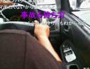 旅部11_03【車移動2】