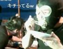 旅部11_09【亀】